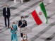 مراسم افتتاحیه المپیک 2020 توکیو